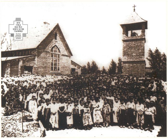 073-남산현교회2