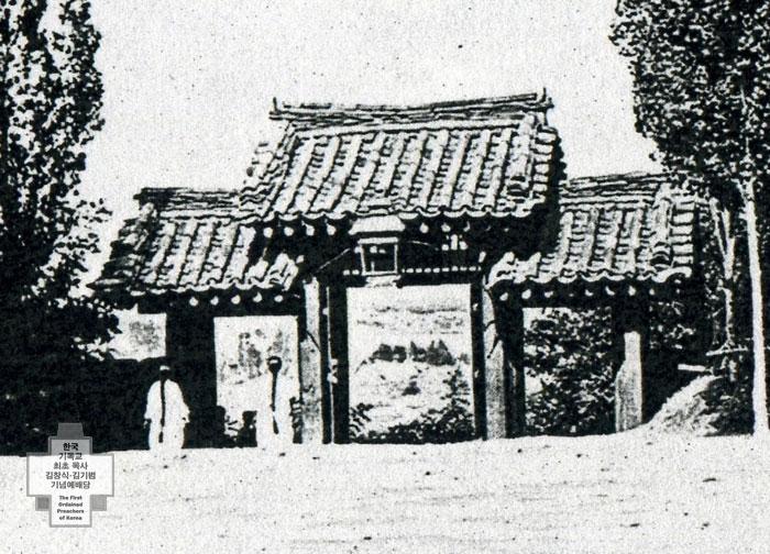 077-남산현.gate