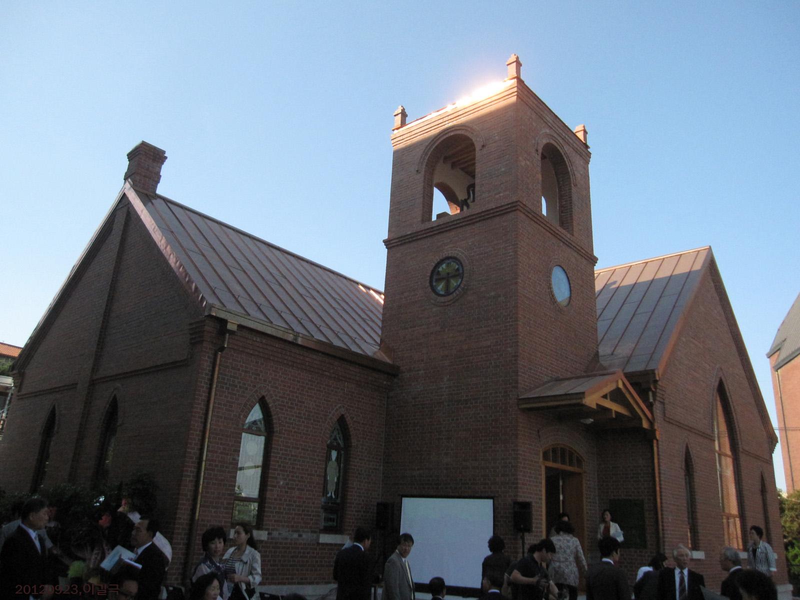 복원된 제물포웨슬리예배당