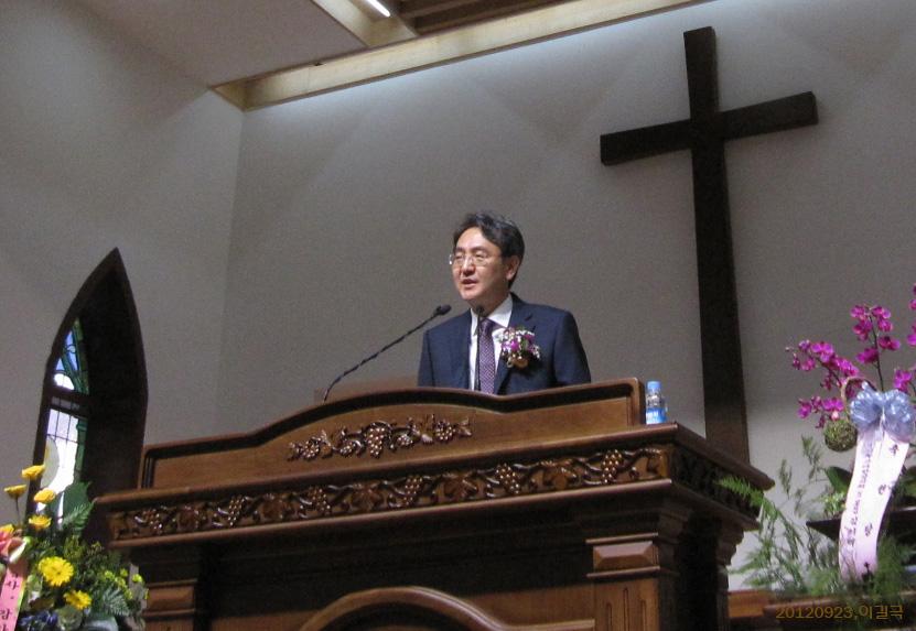 김흥규 목사
