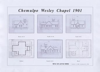 1985년부터 2006년까지 21년간 이길극 목사(동춘교회 담임)가 사진들과 유관건물을 꾸준히 연구조사하여 만든 제물포웨슬레예배당 재구성도면-1(복원기본설계도) 6장을 1면으로 축소하여 모은 사진
