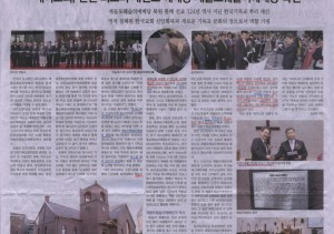 2012.09.30,감리교뉴스,chwe.