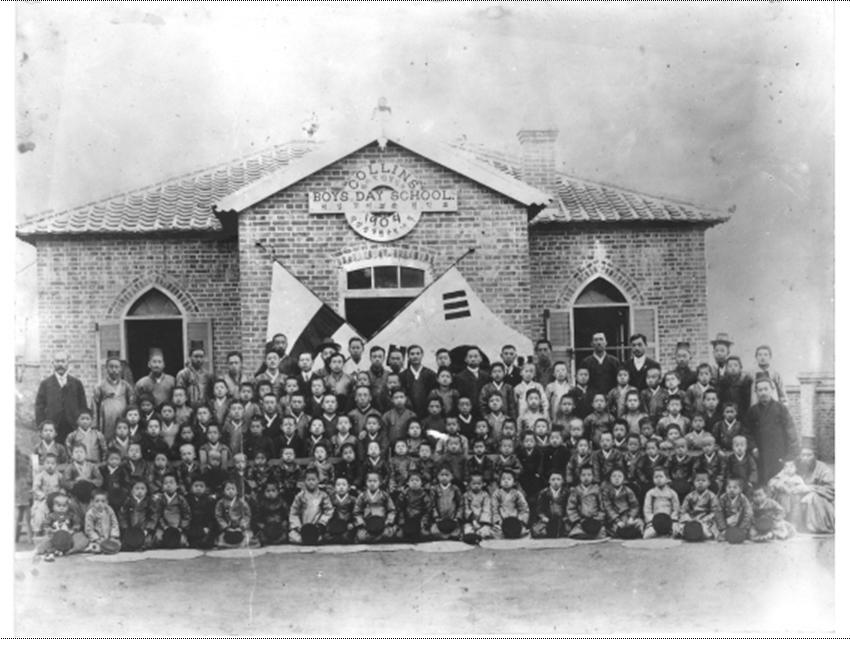 1904,영화남학교(내동19번지)