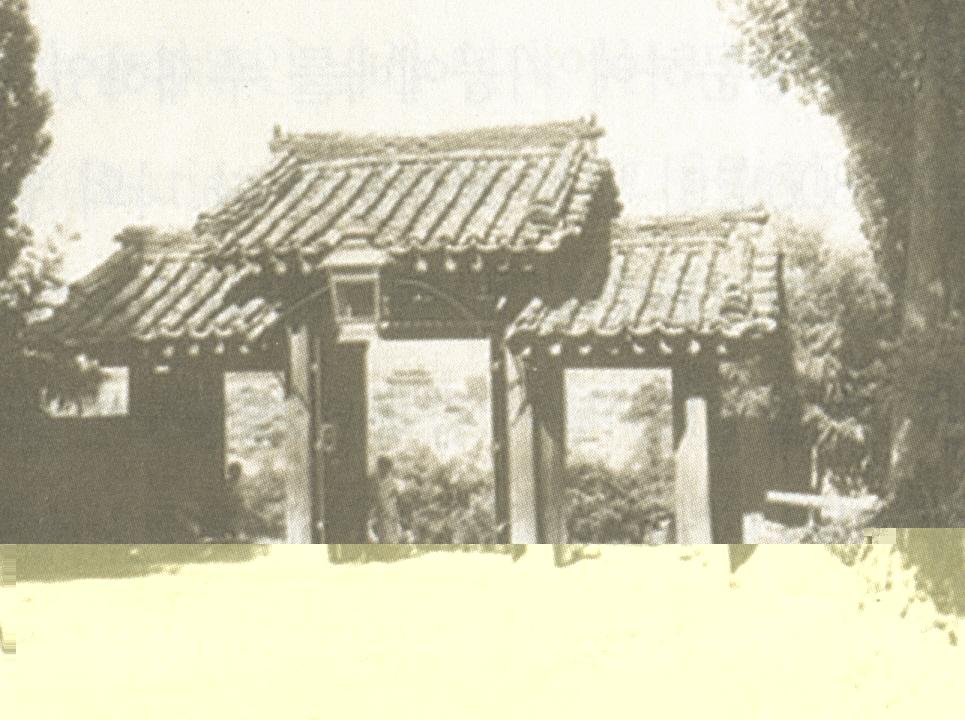 남산현예배당,정문,솟을대문