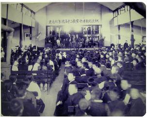 남산현예배당 예배실내부